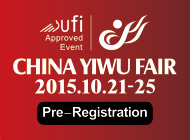 China Yiwu Fair