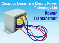 Qingzhou Longsheng Electric Power Technology Ltd.