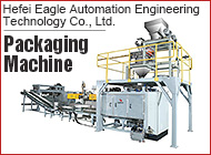 Hefei Eagle Automation Engineering Technology Co., Ltd.