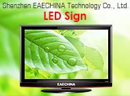 Shenzhen EAECHINA Technology Co., Ltd.