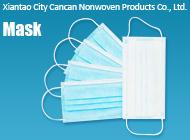 Xiantao City Cancan Nonwoven Products Co., Ltd.