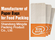 Shandong Mingda Packing Product Co., Ltd.