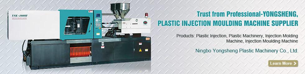 Ningbo Yongsheng Plastic Machinery Co., Ltd.