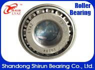 Shandong Shirun Bearing Co., Ltd.