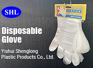 Yishui Shenglong Plastic Products Co., Ltd.