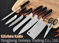 Yangjiang Gelaiya Trading Co., Ltd.