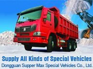 Dongguan Supper Max Special Vehicles Co., Ltd.