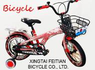 XINGTAI FEITIAN BICYCLE CO., LTD.