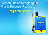 Taizhou Luqiao Nongteng Plastic Products Factory
