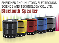 SHENZHEN ZHOUHUITONG ELECTRONICS SCIENCE AND TECHNOLOGY CO., LTD.