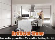 Foshan Rongguan Glass Material for Building Co., Ltd.