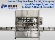 Changzhou Powerrig Machinery Technology Co., Ltd.