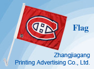 Zhangjiagang Printing Advertising Co., Ltd.