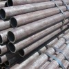 Seamless Pipe - Tianjin Huatai Takeoff Steel Trade Co., Ltd.