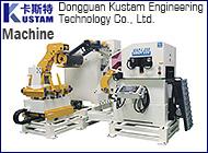 Dongguan Kustam Engineering Technology Co., Ltd.