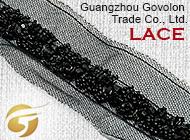 Guangzhou Govolon Trade Co., Ltd.