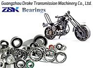 Guangzhou Droke Transmission Machinery Co., Ltd.