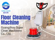 Guangzhou Super Clean Machinery Co., Ltd.