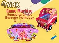 Guangzhou EPARK Electronic Technology Co., Ltd.