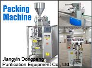 Jiangyin Dongpeng Purification Equipment Co., Ltd.