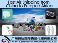 AY Int'l Freight Forwarding Co., Ltd.