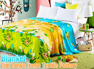 Cixi Lanyu Home Textile Factory