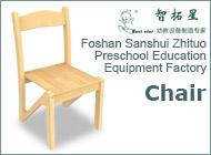 Foshan Sanshui Zhituo Preschool Education Equipment Factory