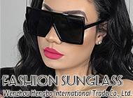 Wenzhou Hengbo International Trade Co., Ltd.