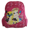 School Bag - Quanzhou Snow Bags Co., Ltd.