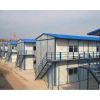Prefab House - Dongguan YH Integrated Housing Co., Ltd.