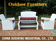 CHINA XUSHENG INDUSTRIAL CO., LTD.