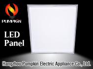 Hangzhou Pumpkin Electric Appliance Co., Ltd.