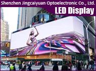 Shenzhen Jingcaiyuan Optoelectronic Co., Ltd.