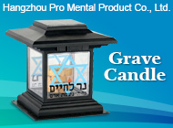 Hangzhou Pro Mental Product Co., Ltd.