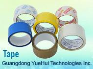 Dongguan Yuehui Industrial Co., Ltd.