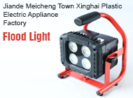 Jiande Meicheng Town Xinghai Plastic Electric Appliance Factory