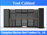 Changzhou Machan Steel Furniture Co., Ltd.