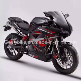 Motorcycle - Zhejiang Geely Ming Industrial Co., Ltd.