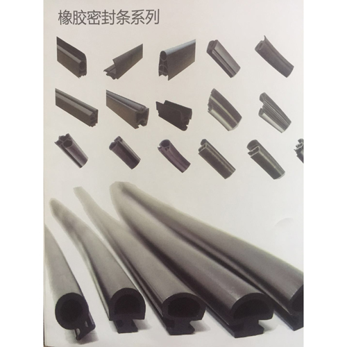 Rubber Strip - Hebei Wanyu Railway Vehicle Parts Co., Ltd.