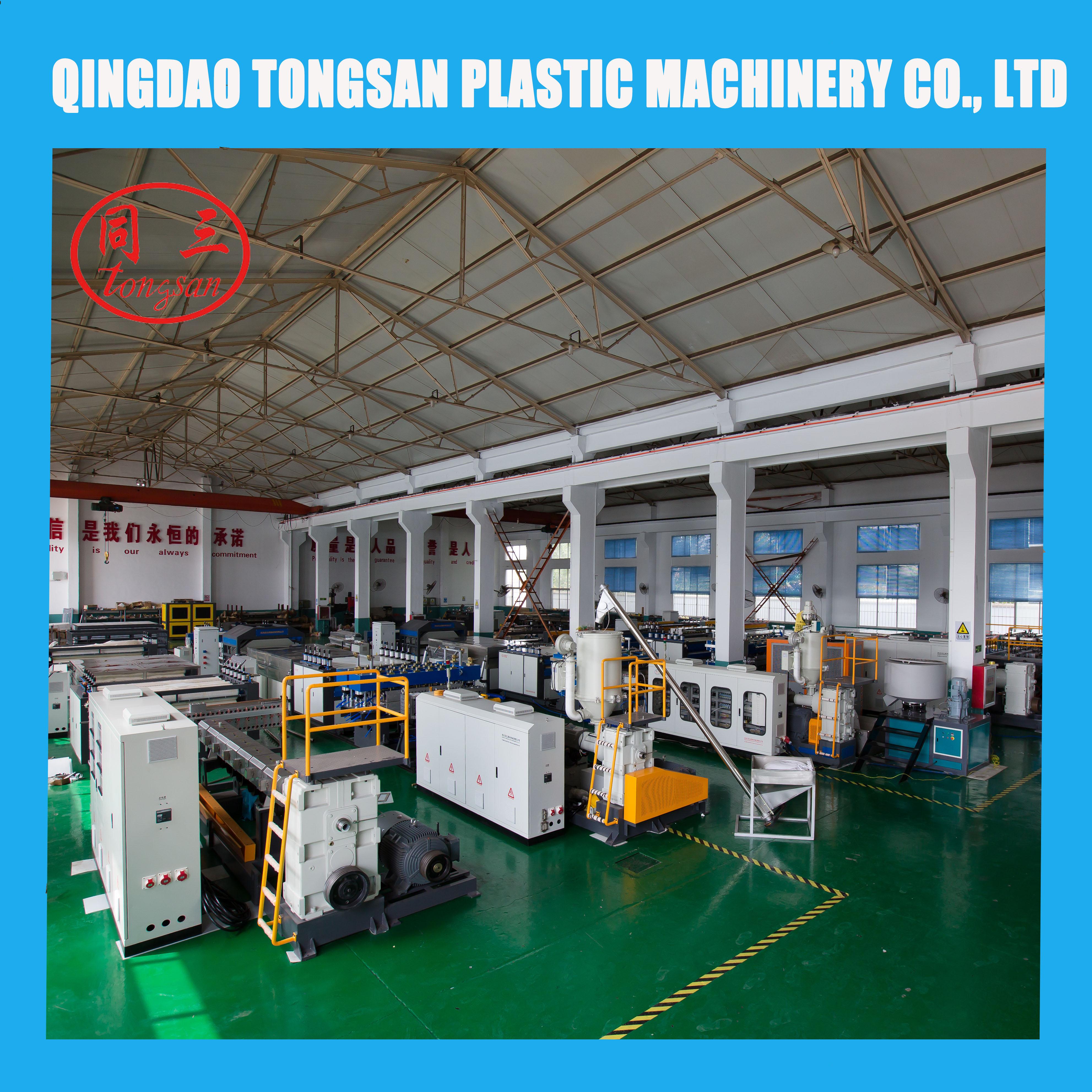 Plastic Machine - Qingdao Tongsan Plastic Machinery Co., Ltd.