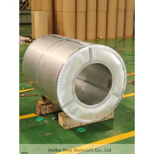 Galvalume Steel Coil - Huibo New Materials Co., Ltd