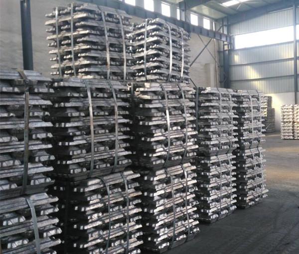 Aluminum Ingot - Hebei Congjin Metal Material Sales Co., Ltd.