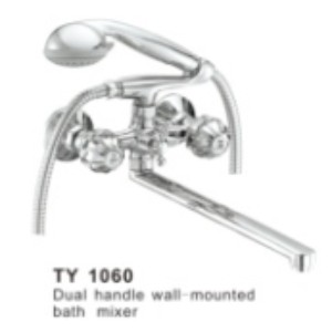 China Bathroom Faucet, Bathroom Faucet Manufacturers, Suppliers ...