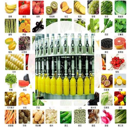 Food Machinery - Zhangjiagang Genyond Machinery Co., Ltd.