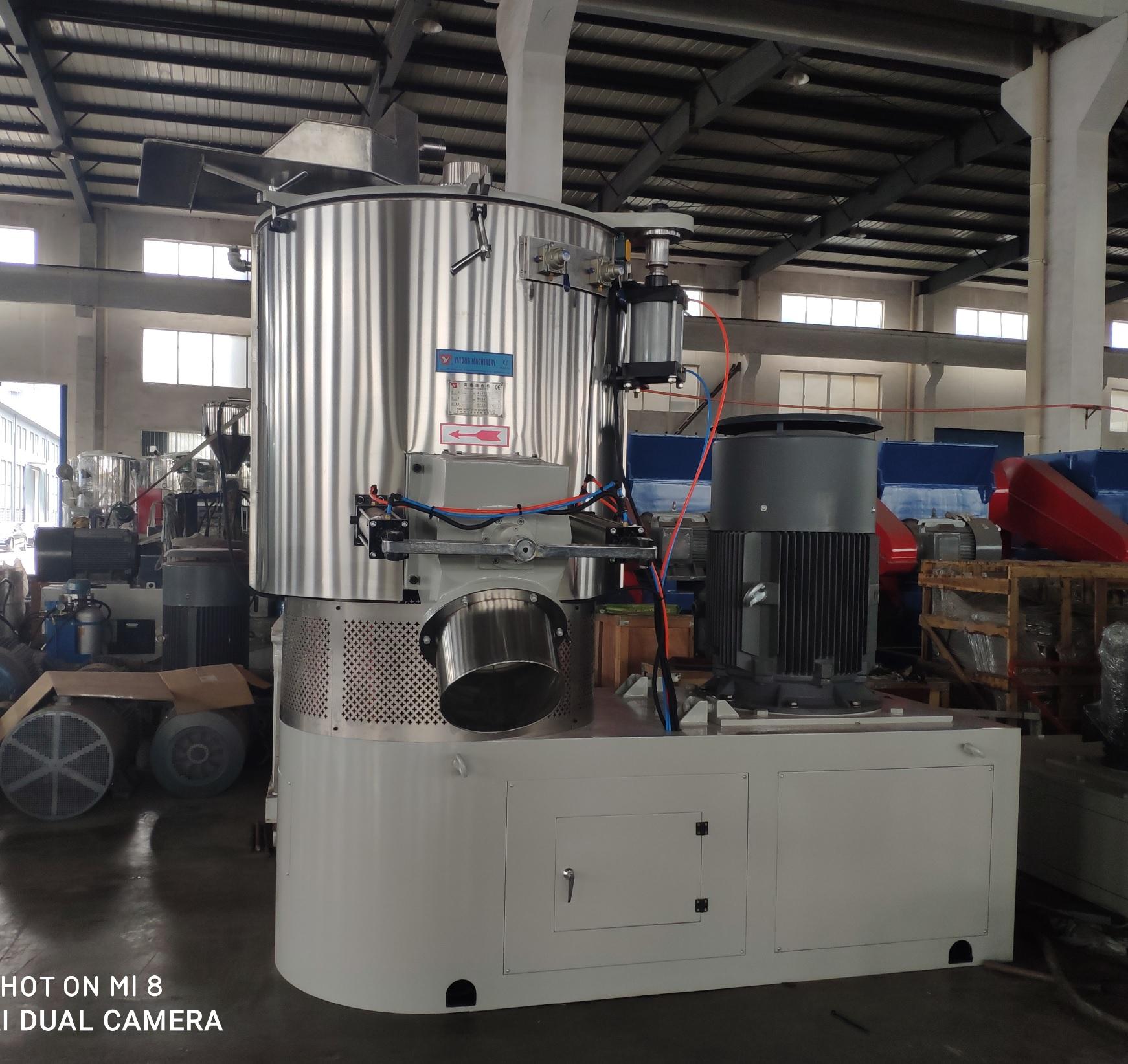 Concrete Mixing Plant - Zhangjiagang Yatong Machinery Co., Ltd.