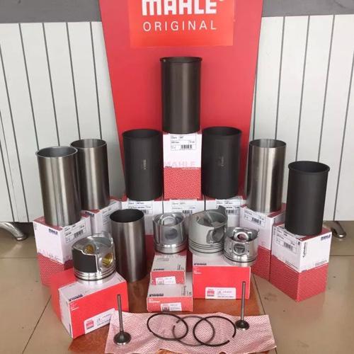 Engine Part - Liyuan Fushi Engineering Machinery Parts (Guangzhou) Co., Ltd.