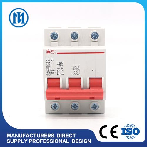 MCCB - Zhe Jiang Zuoyi Electrical Science and Technology Co., Ltd.