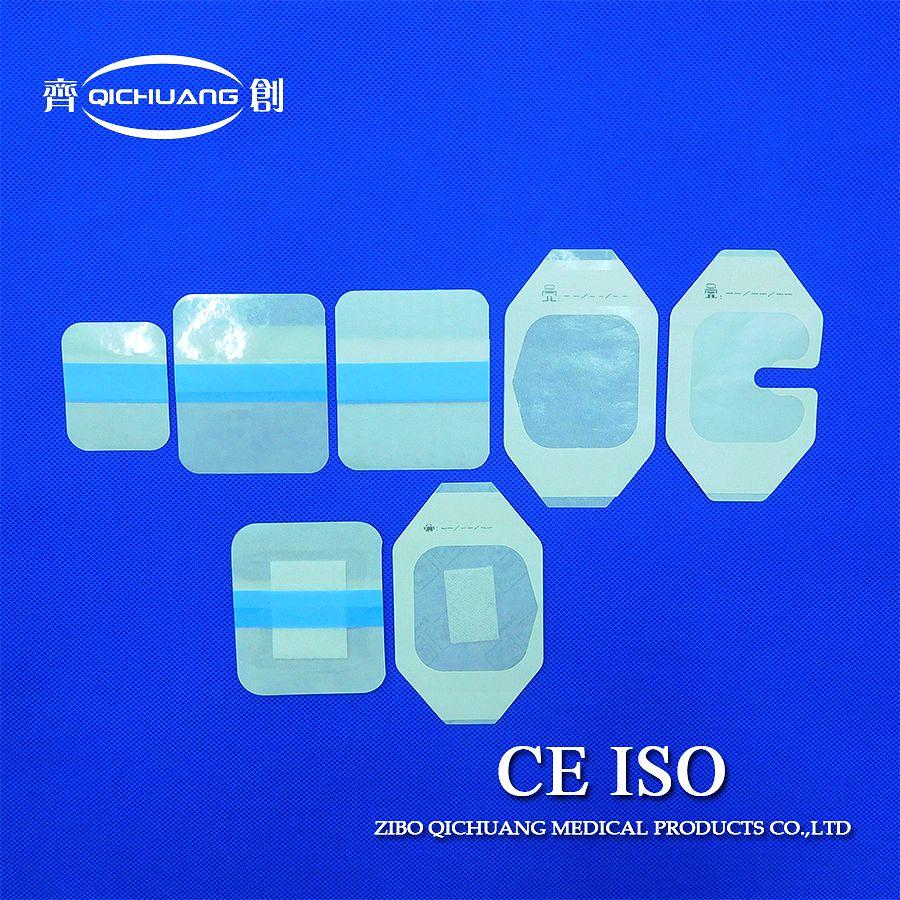 Medical - Zibo Qichuang Medical Products Co., Ltd.