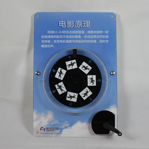 Kids Toy - Jiangsu Cootem Hi-Tech Education Instrument and Equipment Co., Ltd.