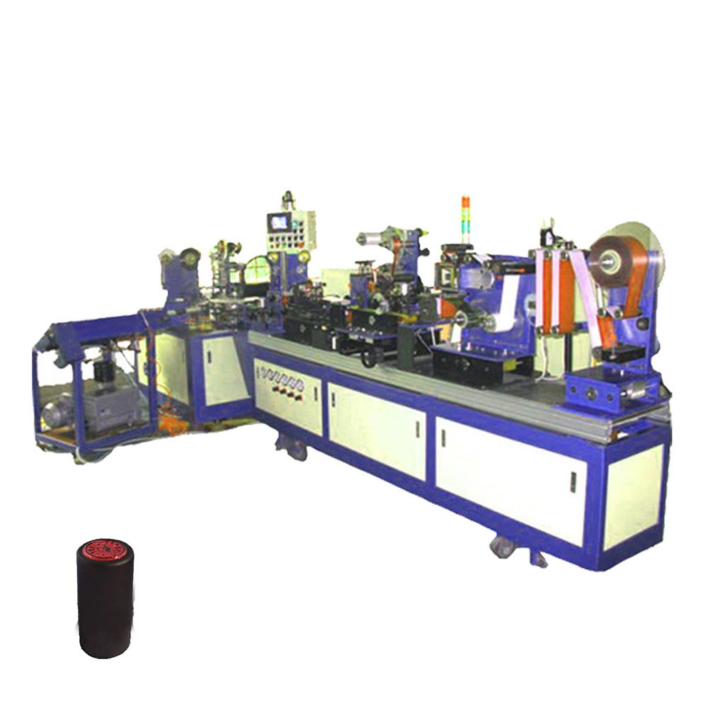 Capsule Machine - Taicang Qiyi Packing Equipment Plant